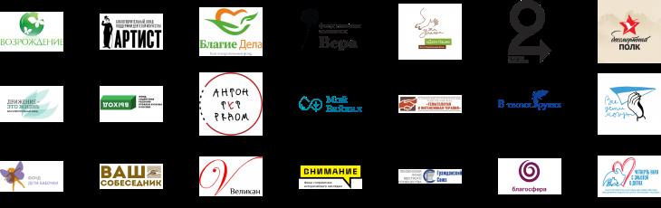 Иллюстрация с логотипами фондов